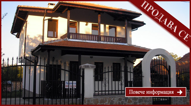 New house for sale near Burgas